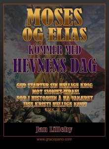 Cover Moses og Elias