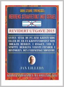 Herrens Straffetokt mot Israel REV 2015 COVER