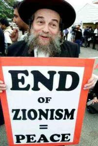 end of zionism